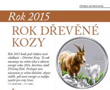 Rok dřevěné Kozy 2015