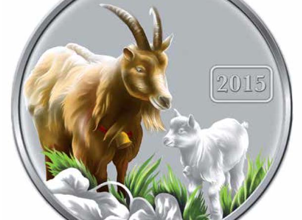 Vítejte v roce Kozy 2015